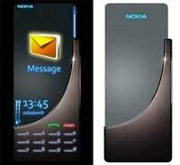 'Мобильные