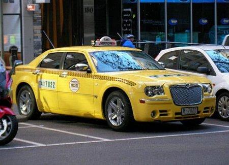 Такси, заказ такси и вызов такси
