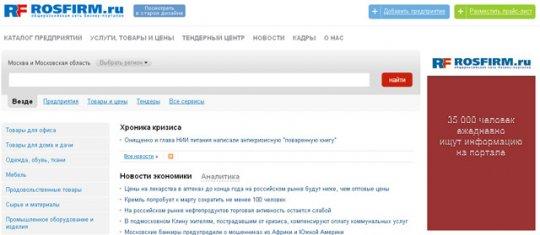 Московские продовольственные и продуктовые магазины