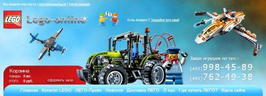Какая разница между Lego и обычными игрушками